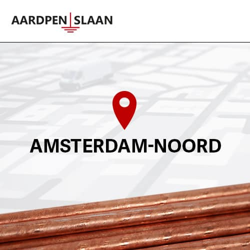Aardpen slaan Amsterdam-Noord
